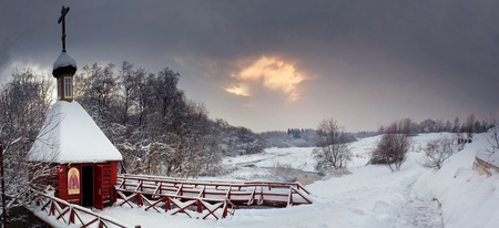 sacred source: Winter landscape with panorama of  sacred source at sunny evening Stock Photo