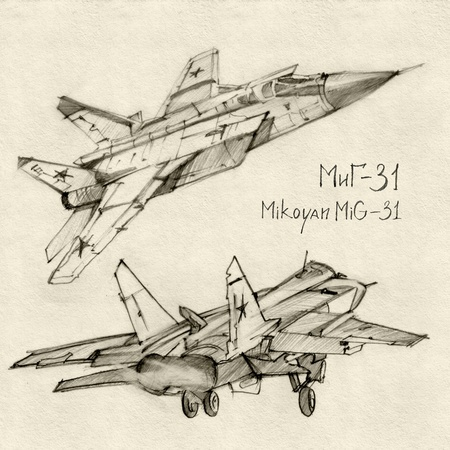 The series of soviet military enginery. The Mikoyan MiG-31 a supersonic interceptor aircraft developed to replace the MiG-25 Foxbat. photo