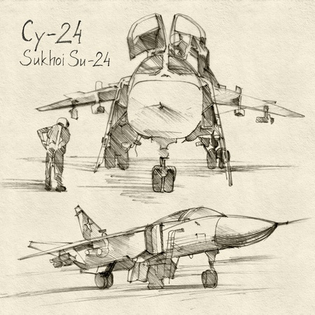 The series of soviet military enginery. The Sukhoi Su-24 a supersonic, all-weather attack aircraft developed in the Soviet Union