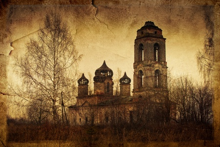 The series of vintage cards. Russian churches Stock Photo