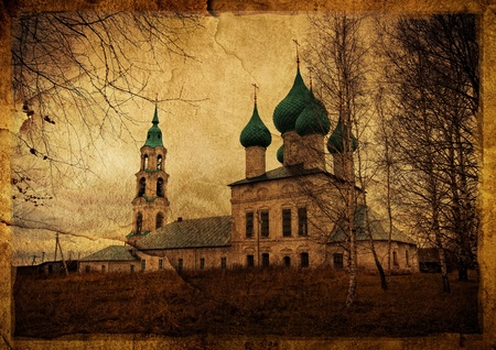destroyed: The series of vintage cards. Russian churches Stock Photo