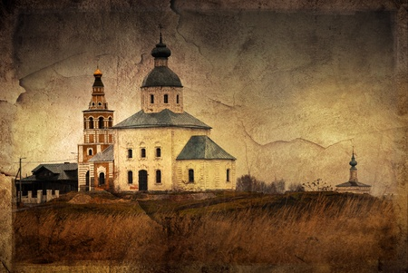 The series of vintage cards. Russian churches photo