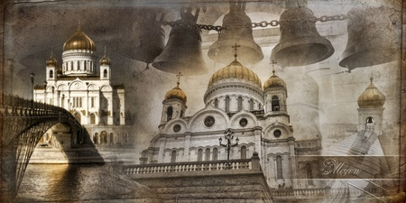The series of vintage cards. Moscow Christ Savior Cathedral Stock Photo - 10253072