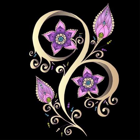 Henna Paisley Mehndi Doodles Abstract Floral Vector Illustration Design Element. Colored Version. Çizim