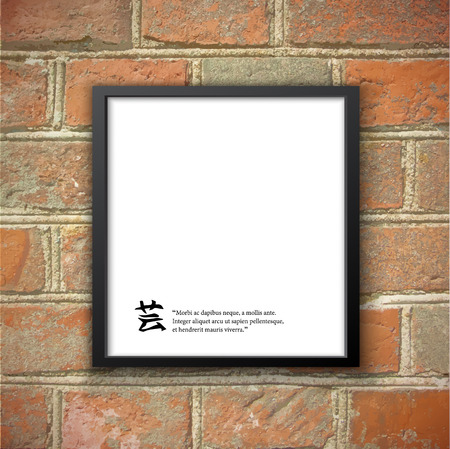 gallery interior: Gallery Interior with empty frame on brick wall. Photo frame on old brick wall, vector illustration. Illustration