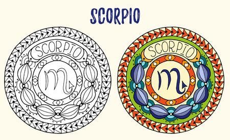tribal aquarius: Zodiac signs theme. Black and white and colored mandalas with scorpio zodiac sign. Illustration
