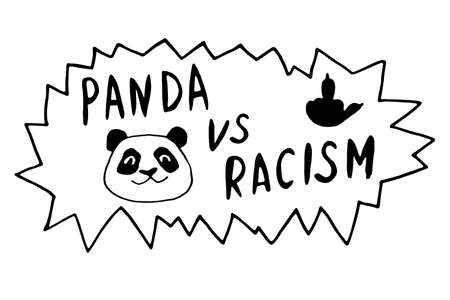Panda vs racism - vector lettering doodle handwritten on theme of antiracism, protesting against racial inequality and revolutionary design. For flyers, stickers, posters, t-shirt. 向量圖像