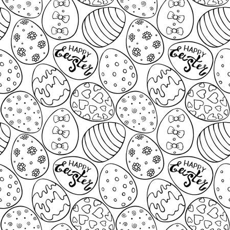 Vector seamless pattern with outline Easter eggs. Spring hand drawn doodle, holiday backgrounds and textures with decorative elements. Traditional digital paper.  イラスト・ベクター素材