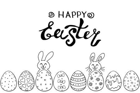 Decorative Easter eggs and cute rabbits with lettering. Template, title, bottom edging, border, decoration for greeting card, coloring page, invitation. Vector contour hand drawn doodle style.
