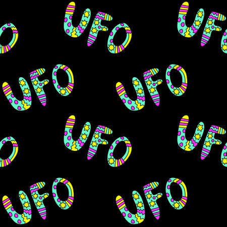 Vector color seamless pattern with the word UFO. Background and texture on the theme of space, UFOlogy, flying saucers, conspiracy.