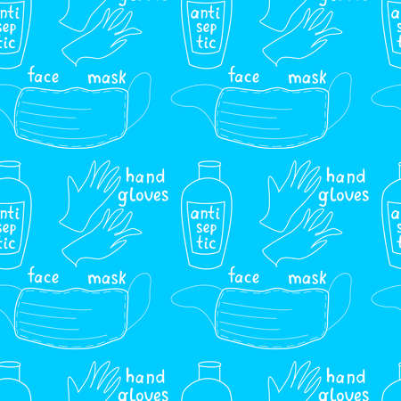 Seamless pattern with Medical personal protective equipment