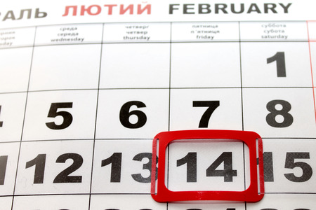 Valentines Day  Date of calendar  photo