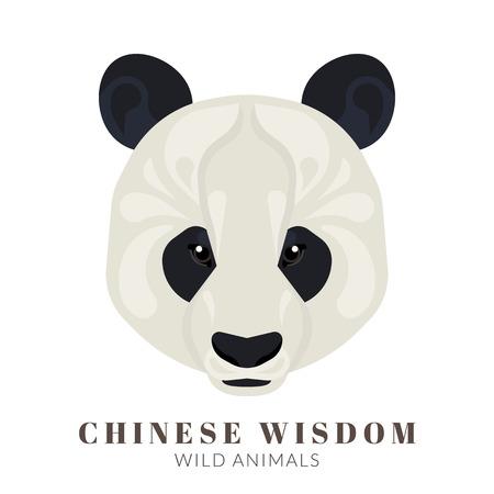 oso panda: Diseño gráfico de lindo panda cabeza chino. Esbozo de texto Vectores