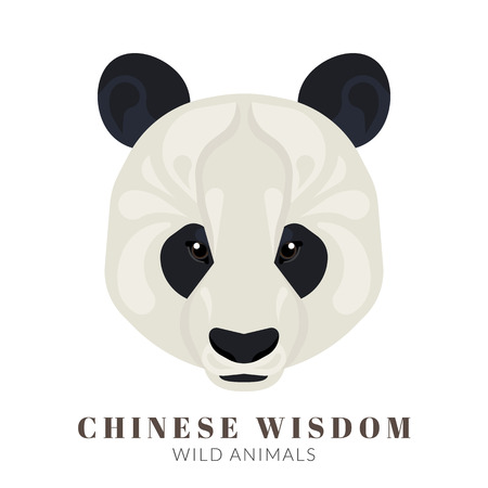 Graphic design of cute chinese panda head. Text outline Illustration