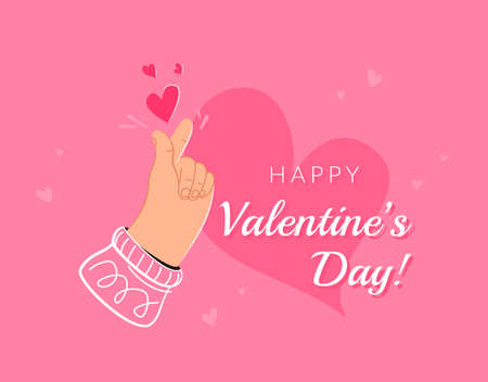 Human hand showing korean love heart sign by fingers. Flat vector illustration for Saint Valentines Day poster or greeting card. Korean finger heart isolated on purple background with flying hearts Illustration