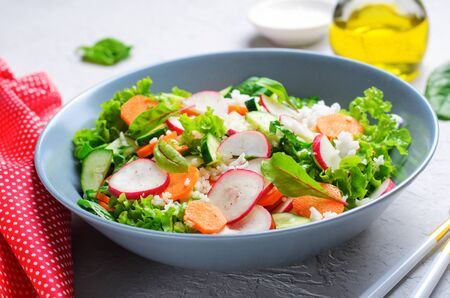 Vegetable Salad, Bright Summer Salad with Rice and Vegetables, Tasty Vegetarian Food