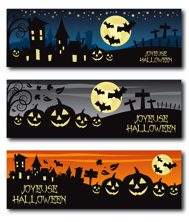 version: French Halloween banner illustration design text outline no drop shadow on the .eps version 10