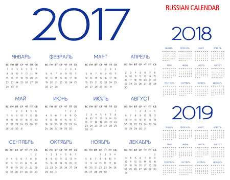 Russian Calendar 2017-2018-2019 vector text is outline version 10