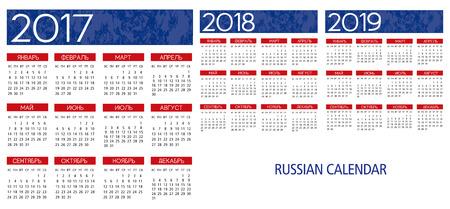 Textured Russian Calendar 2017-2018-2019 vector template