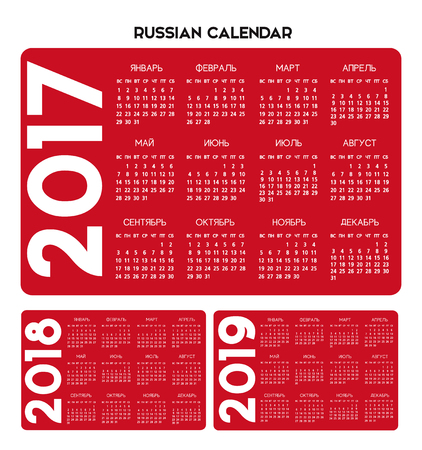 Russia Calendar 2017-2018-2019 vector text is outline Illustration