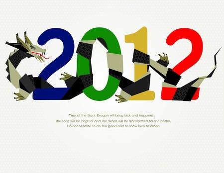 dragon chinois: 2012 Année de l'Origami Dragon Noir Livre