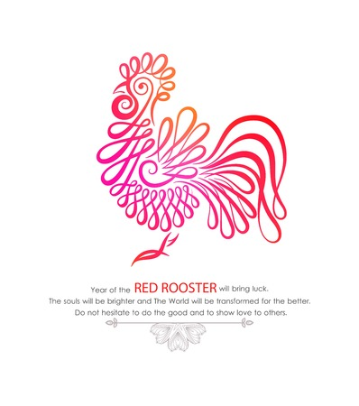 Happy New Year design with wishes. Rooster, symbol 2017 in Chinese calendar. Mandala with red cock.  illustration 2017 year, Red Rooster. 向量圖像