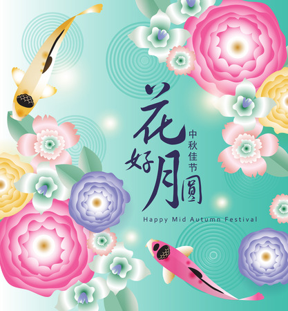 Mid Autumn Festival. Chinese Text Means Happy Mid Autumn Festival