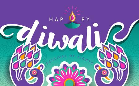 Happy Diwali Festival. Illustration