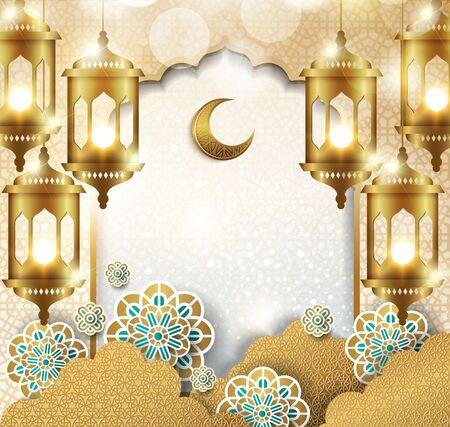 Ramadan kareem mezzo mese con nuvole tagliate, carta 3D e modello di lanterna dorata sfondo ornato islamico