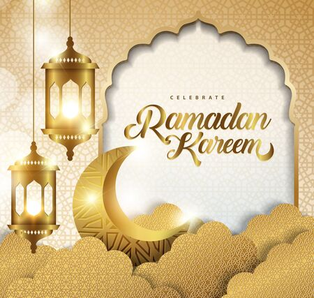 Ramadan kareem half a month with golden lantern, 3D paper, Cut clouds and islamic ornate greeting background