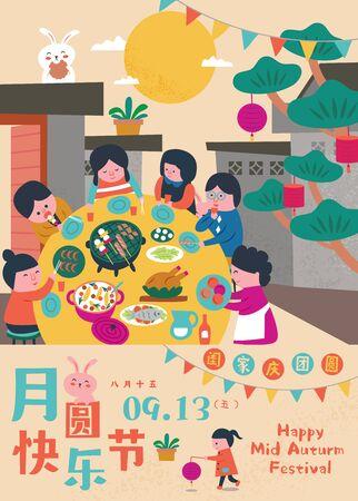 Fröhliches Mitte-Herbst Festival. Glückliches Familientreffen. Chinesischer Text bedeutet fröhliches Mittherbstfest