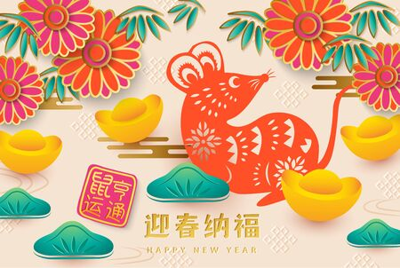 Happy Chinese New Year 2020 Zodiac Sign With Rat silhouette, clouds, flowers vector design. Chinese Text Means Happy Chinese New Year. Vector Illustration