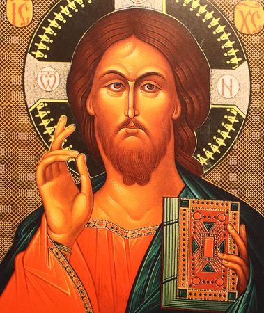 Jesus Christ painting photo