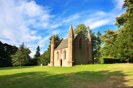 stone of destiny: Site of the Coronations of the kings of Scotland