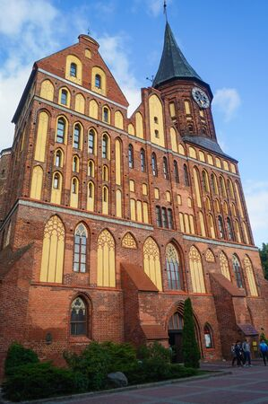 The restored Cathedral on Kant island, symbol of the city of Kaliningrad