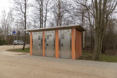public toilets in the park, clean and smells so good