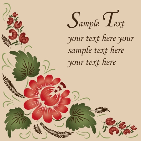 Red flowers on a beige background - in the style of hand-painted. Basic elements are grouped. Stock Vector - 9933543