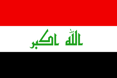 original and simple Iraq flag 2008 - present isolated vector in official colors and Proportion Correctly Vector