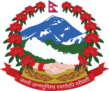 azalea: original and simple The Federal Democratic Republic of Nepal Emblem isolated vector in official colors and Proportion Correctly Illustration