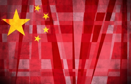 China flag, five stars on red flag of China  photo