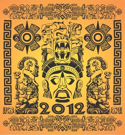 Vector set of mexican Mayan motifs - symbol - 2012