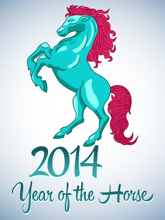 Vector design year of the horse 2014 Vector