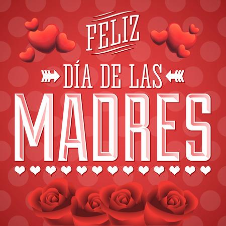 フェリス Dia デ ラス Madres、幸せな母の日スペイン語のテキスト - ラスタライズされたイラスト カード - バラやハート 写真素材