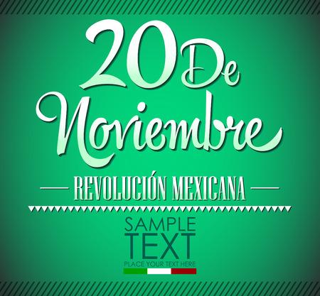 20 ・ デ ・ 11 月、革命博物館メキシカーナ - メキシコ革命スペイン語のテキスト  イラスト・ベクター素材
