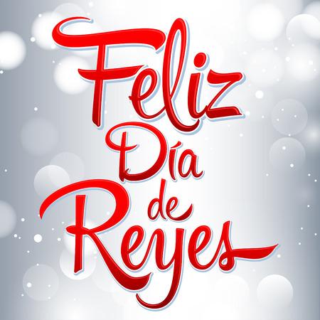Dia de reyes - Dag van koningen Spaanse tekst - is een Latijnse traditie dat kinderen krijgen cadeaus voor de drie wijze mannen in de nacht van 5 januari Stock Illustratie