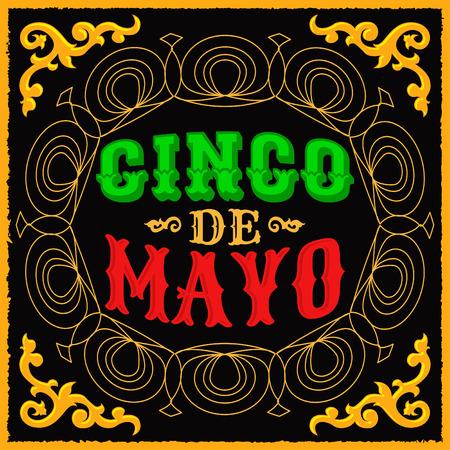 Cinco de Mayo - mexicaanse traditionele vakantie ontwerp - vector poster kaart Stock Illustratie