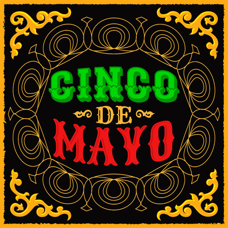 Cinco de mayo - mexican traditional holiday design - vector poster card