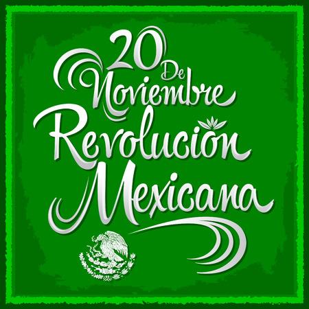 20 ・ デ ・ 11 月革命博物館メキシカーナ - 11 月 20 日メキシコ革命スペイン語のテキスト、ベクトル文字デザイン、伝統的なメキシコの休日