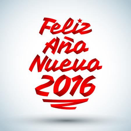 ano: Feliz Ano nuevo 2016