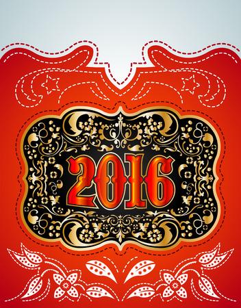 2016 New Year holidays design - western style - cowboy belt buckle